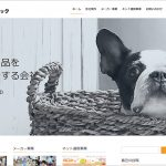 株式会社ラロックホームページ